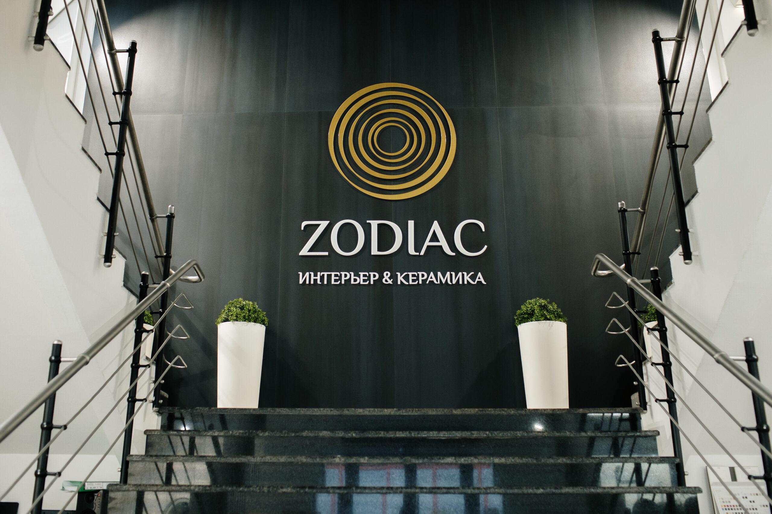 Event Zodiac Russia