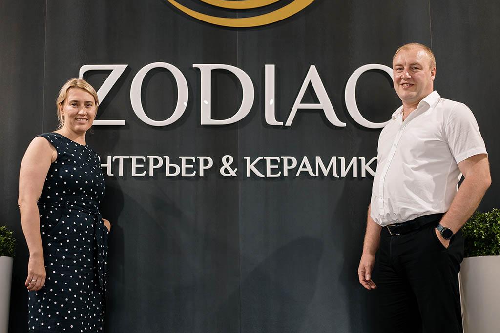 Zodiac event Russia